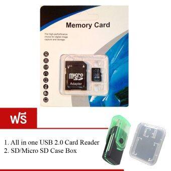 Zeed Micro SD 128 gb Class10 (ของแถม 2 รายการ)