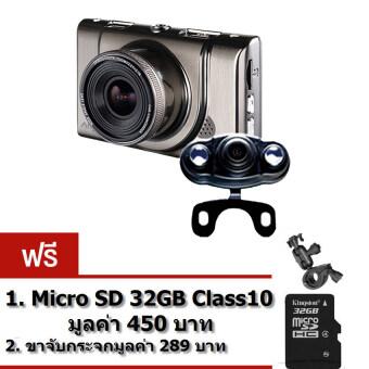 Anytek กล้องติดรถยนต์ A100H กล้อง หน้า-หลัง (WDR) Full-HD 1080P แถมฟรี Kingston Micro SD 32 GB และ ขับจับแกนกระจก