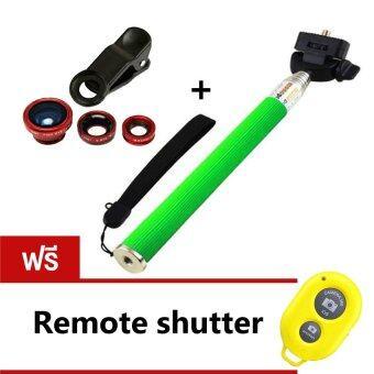 Universal clip lens 3 in1 - สีแดง+ Monopod Selfie Z07-1 - สีเขียว (ฟรี Remote Shutter - สีเหลือง)
