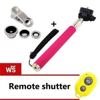 Universal clip lens 3 in1 - สีเงิน + Monopod Selfie Z07-1 - สีชมพู (ฟรี Remote Shutter - สีเหลือง)