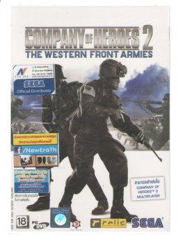 Company of Heroes 2: The Western Front Armies PC Computer Game