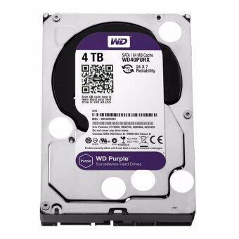 WESTERN HDD Internal 4.0 TB 7200RPM WD40PURX ( PURPLE)