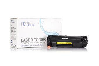 Fast Toner สำหรับรุ่น HP CE285A (85A) สำหรับเครื่องปริ้น LaserJet P1102/ P1102w/ M1132/ M1136/ 1212nf/ 1214nfh