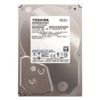 Toshiba Hard Disk PC 2 TB SATA-III 64MB