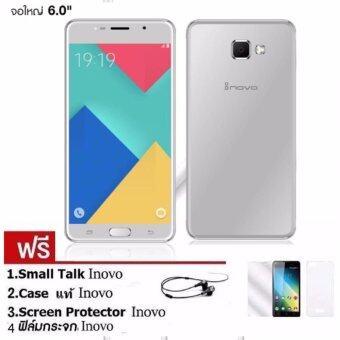 inovo I618 s9 IPS 3G 4GB จอ 60 white
