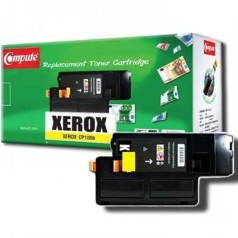 Compute Fuji Xerox Toner CT201594/CP105 ตลับหมึกเลเซอร์สีเหลือง