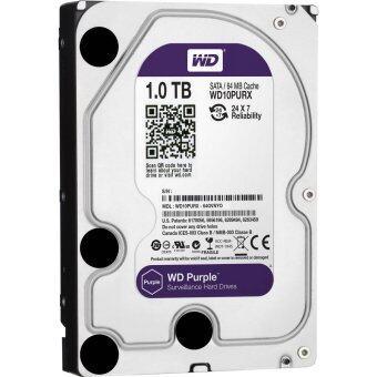 Western Digital WD ฮาร์ดดิสก์ 1.0TB WD Purple ฮาร์ดดิสก์สำหรับระบบกล้องวงจรปิดโดยเฉพาะ