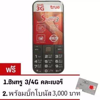 True Super 3 3G