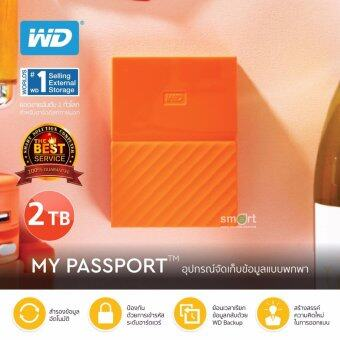 "WD New My Passport Ultra 2017 2TB USB 3.0 2.5"" (Orang)(WDBYFT0020BOR-WESN)"