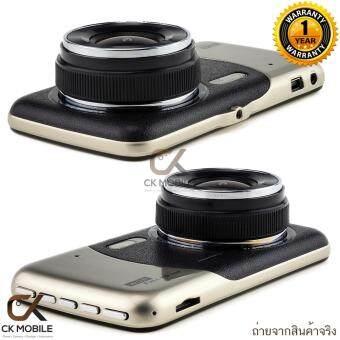 Ck Mobile กล้องติดรถยนต์ กล้องหน้าหลัง