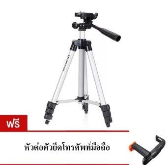 Weifeng ขาตั้งกล้อง DSLR สูง 1.06 เมตร รุ่น WT3110A (สีเงิน) แถมฟรี หัวต่อสำหรับมือถือ (PRICE?199-)