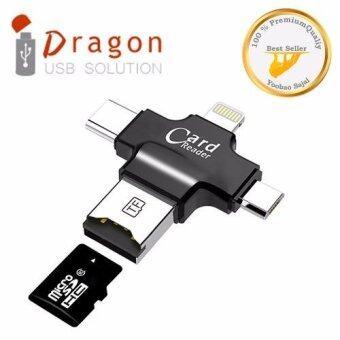 i-Flash Device HD 64GB LXM USB3.0 แฟลชไดร์ฟสำรองข้อมูล iPhone/iPad