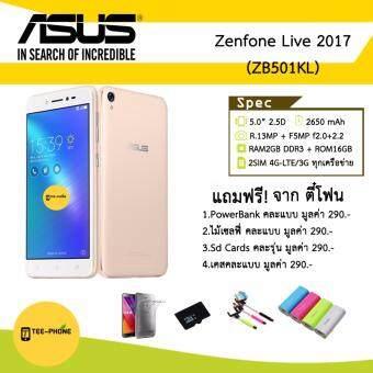 ASUS Zenfone Live 2017
