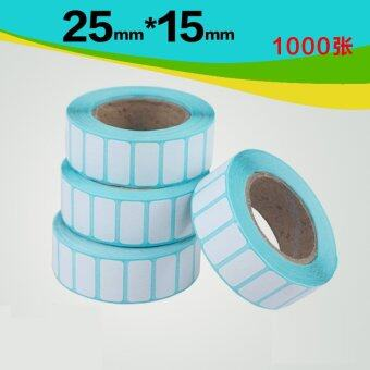 BYT 25*15mm 1000pcs/Roll Barcode Price Label Thermal Sensitive Printer Self Adhesive Sticker