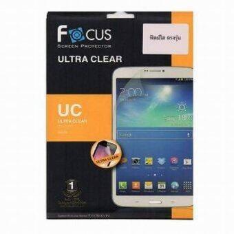 Focus โฟกัส แผ่นกันรอย ฟิล์มใส Huawei Ascend Mate ULTRA CLEAR