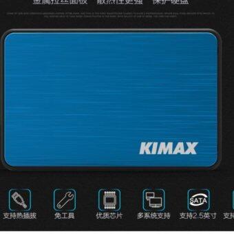 KS HDD BOX 2.5'' Hdd Box USB 3.0 รุ่นLX23 (สีฟ้า)
