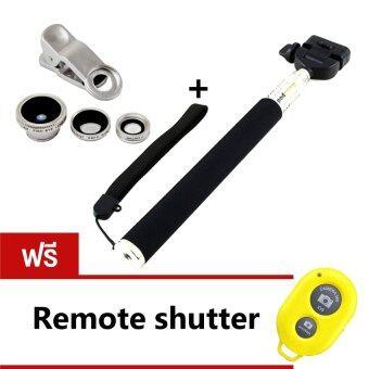 Universal clip lens 3 in1 - สีเงิน + Monopod Selfie Z07-1 - สีดำ (ฟรี Remote Shutter - สีเหลือง)