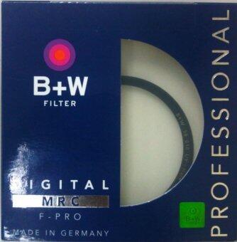 B+W 55mm UV HAZE
