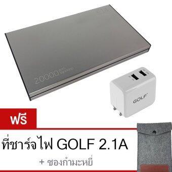 Eloop E14 Power Bank 20000mAh – สีเงิน ฟรี Golf ที่ชาร์จไฟ 2.1/1A, ซองกำมะหยี่