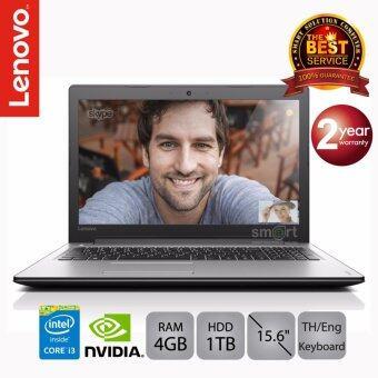 """Lenovo IdeaPad 310-15ISK (80SM019NTA) i3-6006U/4GB/1TB/Geforce 920MX/15.6""""/DOS (Silver)"""