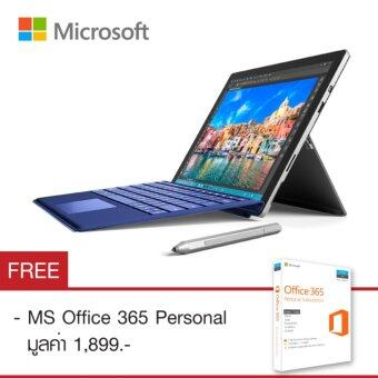 Microsoft Surface Pro 4 Laptop i5-128GB/4GB + Type Cover Pro 4 Blue (FREE Office 365 Personal)