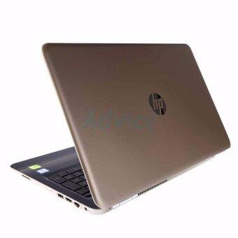 HP Pavilion 15-au025TX (Gold)