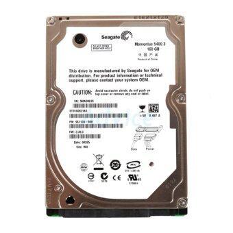 samsung Hard Disk (NB/SATA-II-1Y) 160.GB Seagate (8MB.) 'Import'