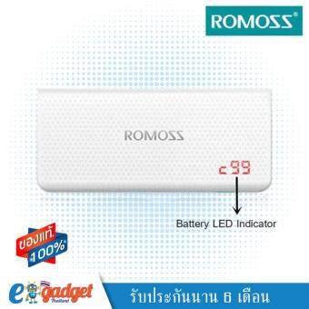 ROMOSS LED Sense4Plus 10400mAh Powerbank แบตเตอรี่สำรองมือถือ Power bank แบบพาวเวอร์แบงค์คุณภาพสูง มีจอแสดงผลระดับ แบตสำรองมือถือ (สีขาว)