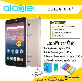 Alcatel Pixi4 6.0 2016