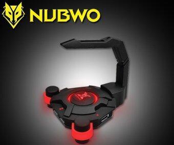 NUBWO MOUSE BUNGEE USB รุ่น X-19 (image 0)