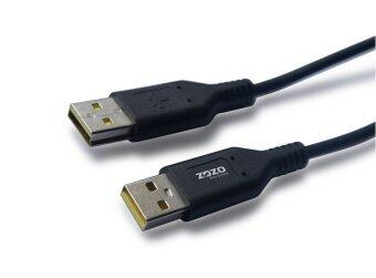 USB Cable 1.8M of Power Adapter for Lenovo Yoga 3 11