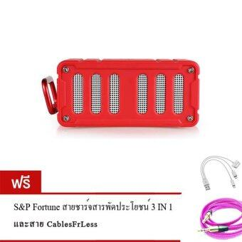 Mifa ลำโพงบลูทูธ รุ่น F6 - Red (ฟรี สายชาร์จ USB 3 in 1+AUX SleevedCable)