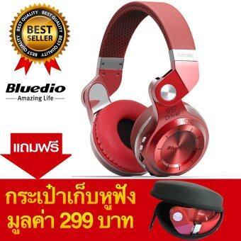 Bluedio หูฟังบลูทูธ Bluetooth 4.1 รุ่น T2+ (PLUSHiFi Stereo Headphone Super Bass Gameing (Red)