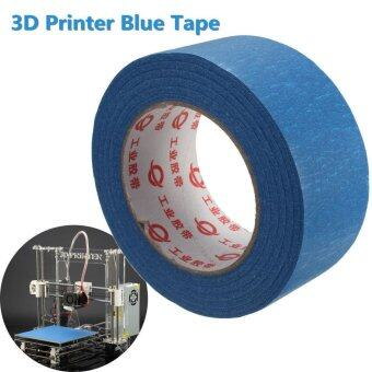 For Reprap 3D Printer 50mx50mm Blue Tape Painters Printing Masking Tool - intl