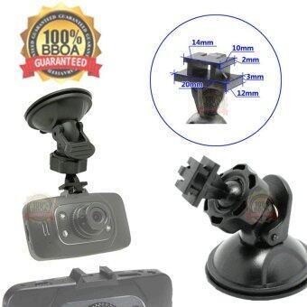 ขาจับกล้องติดรถ DM900 GS8000L GS8000