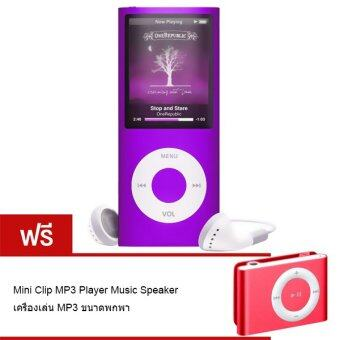 BEST MP3 Video Player, MP4 Player 1.8