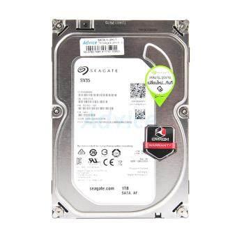 Seagate Hard Disk 1 TB. SATA-III SV35 (64MB, STrek) For CCTV