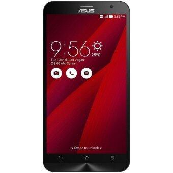 ASUS Zenfone 2 4GB32GB