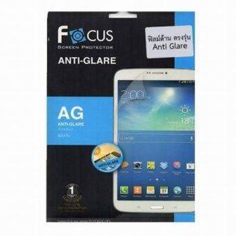 Focus โฟกัส แผ่นกันรอย ฟิล์มด้าน Huawei Ascend Mate ANTI-GLARE