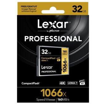 Lexar 32GB Compact Flash Professional 1066x (160MB/s)