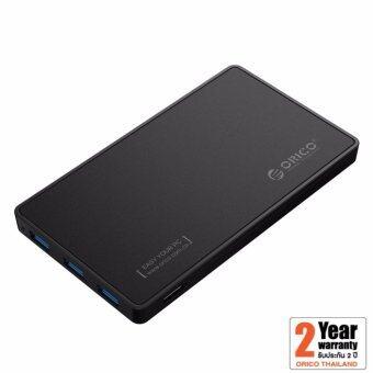 """Orico 2588H3 2.5"""" Enclosure USB 3.0 W/Hub 0 TB"""