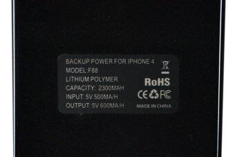 power case 2300 mah
