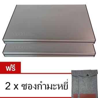 Eloop E14 Power Bank 20000mAh แพ็คคู่ - สีเงิน (ฟรี ซองกำมะหยี่ x 2)