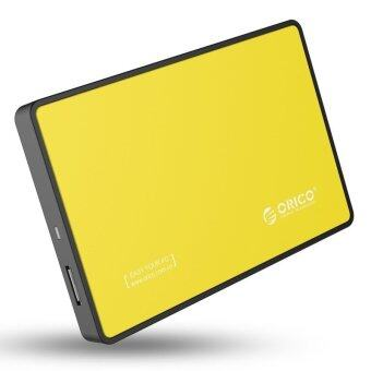 Tool Free USB 3.0 External Hard Drive Enclosure Case Box wiht USB 3.0 Cable for 2.5 inch SATA HDD and SSD(Yellow)