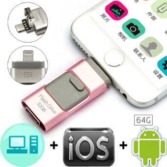 Newest i-Flash iFlash Drive HD U-Disk Micro USB interface 3 in 1 for Android/iPhone 5/6/5s/6SPlu (64GB) Pink