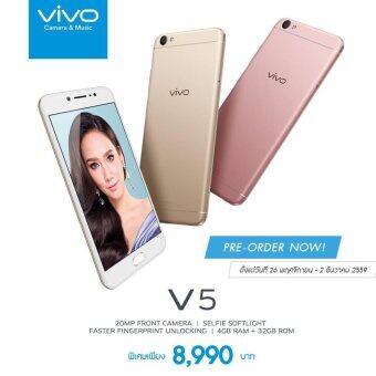 Vivo V5Plus Gold 64GB