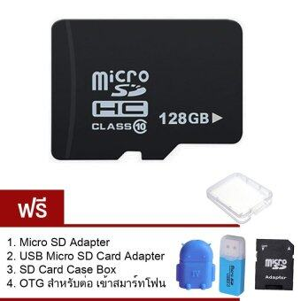 Wonderful 128GB Micro SD Card Class 10 Fast Speed ฟรี! (ของแถม 4 ชิ้น)