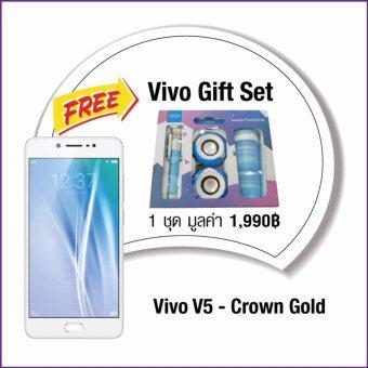 vivo V5Lite 32GB Gold
