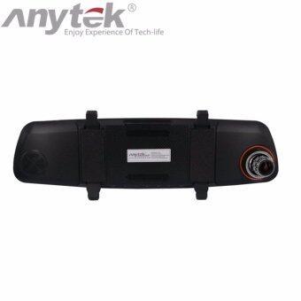 Anytek กล้องติดรถยนต์ รุ่น T10 กล้องหน้า-หลัง รุ่นท๊อป 170 Wide Full HD จอ 5นิ้ว