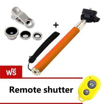 Universal clip lens 3 in1 - สีเงิน + Monopod Selfie Z07-1 - สีส้ม (ฟรี Remote Shutter - สีเหลือง)